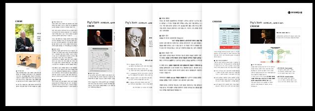 PDF 이미지